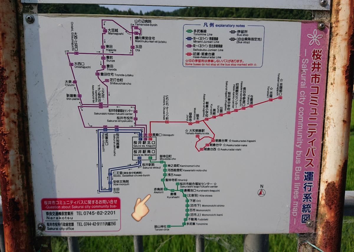 f:id:Kaimotu_Hatuji:20200823111950p:plain