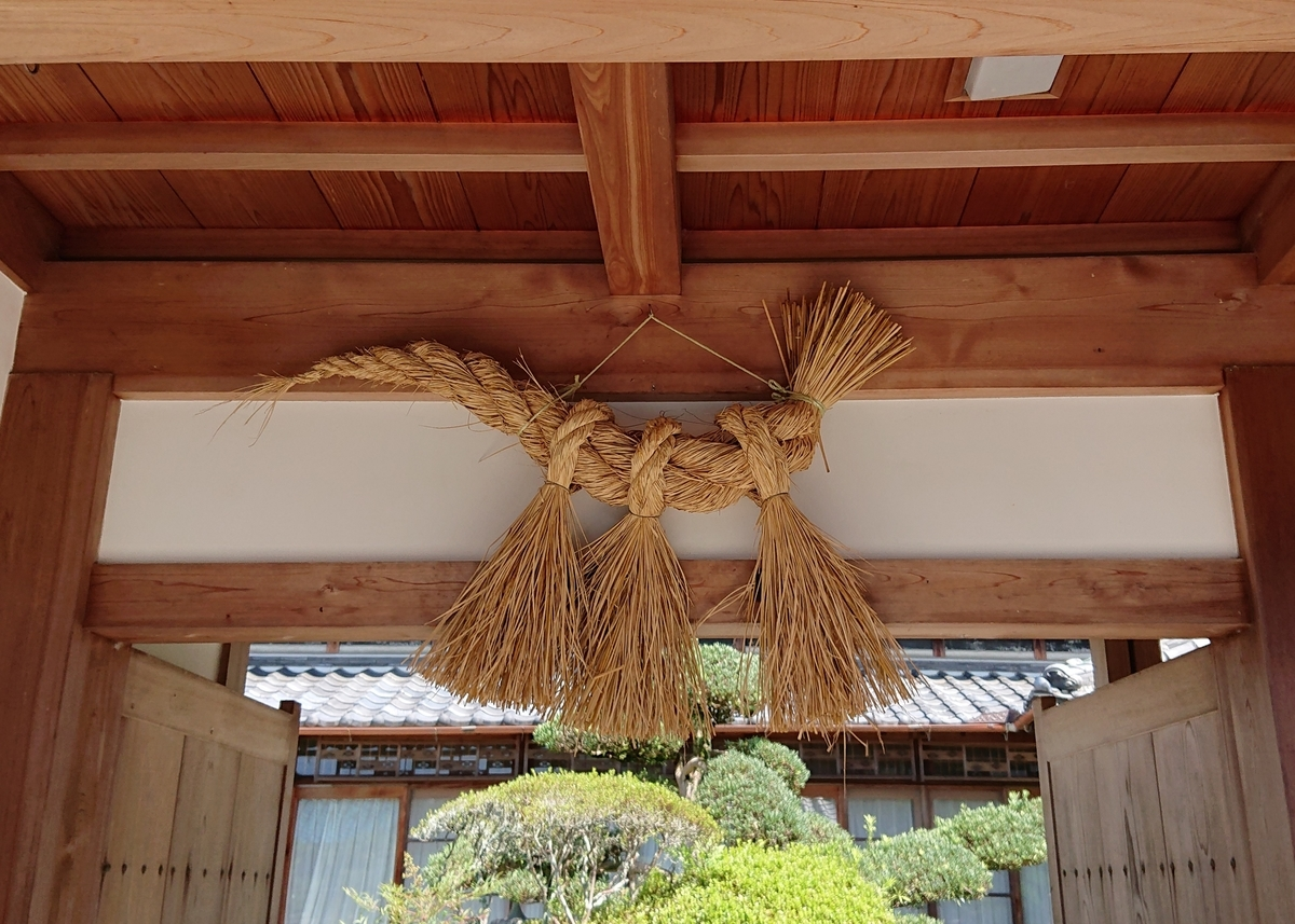 f:id:Kaimotu_Hatuji:20200829180352j:plain