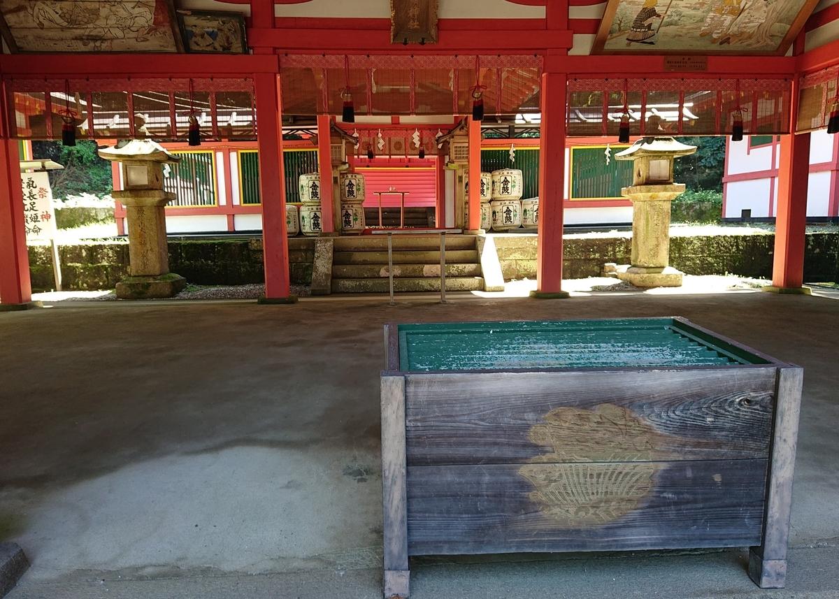 f:id:Kaimotu_Hatuji:20200830115429j:plain