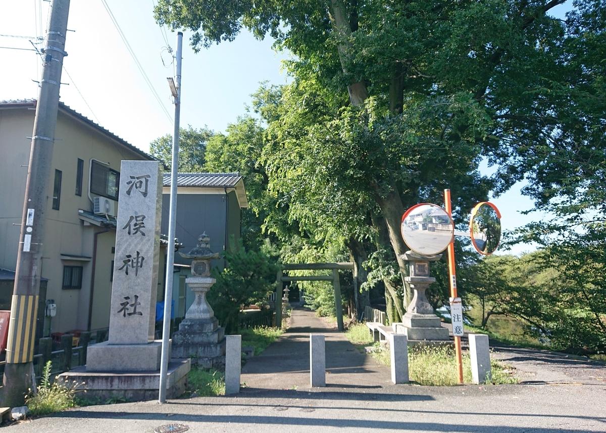 f:id:Kaimotu_Hatuji:20200831185243j:plain
