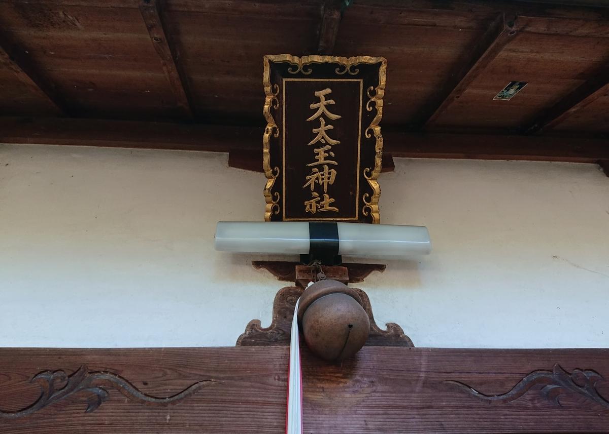 f:id:Kaimotu_Hatuji:20200901152457j:plain