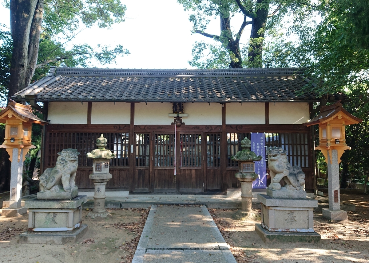 f:id:Kaimotu_Hatuji:20200901152520j:plain