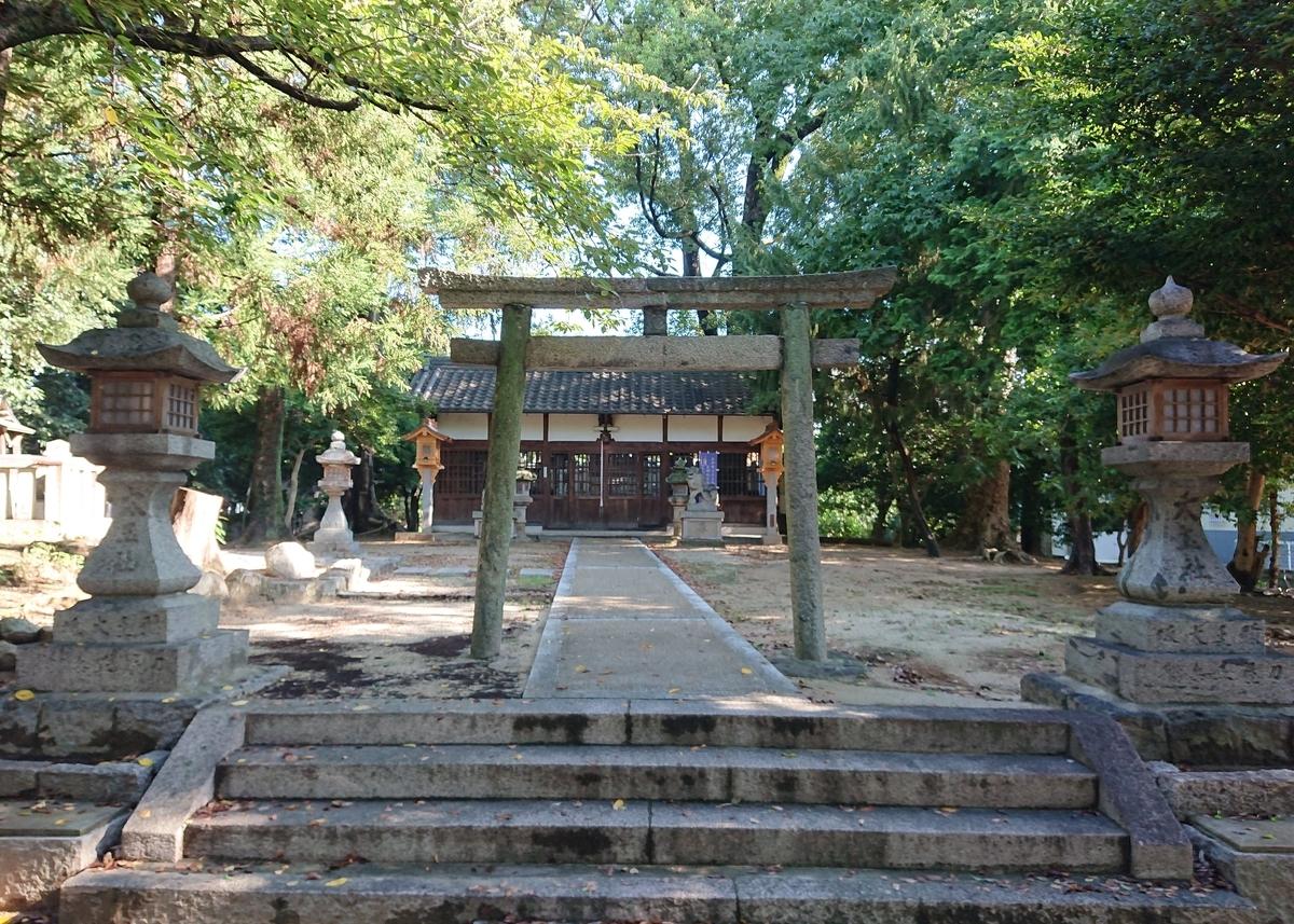 f:id:Kaimotu_Hatuji:20200901152544j:plain