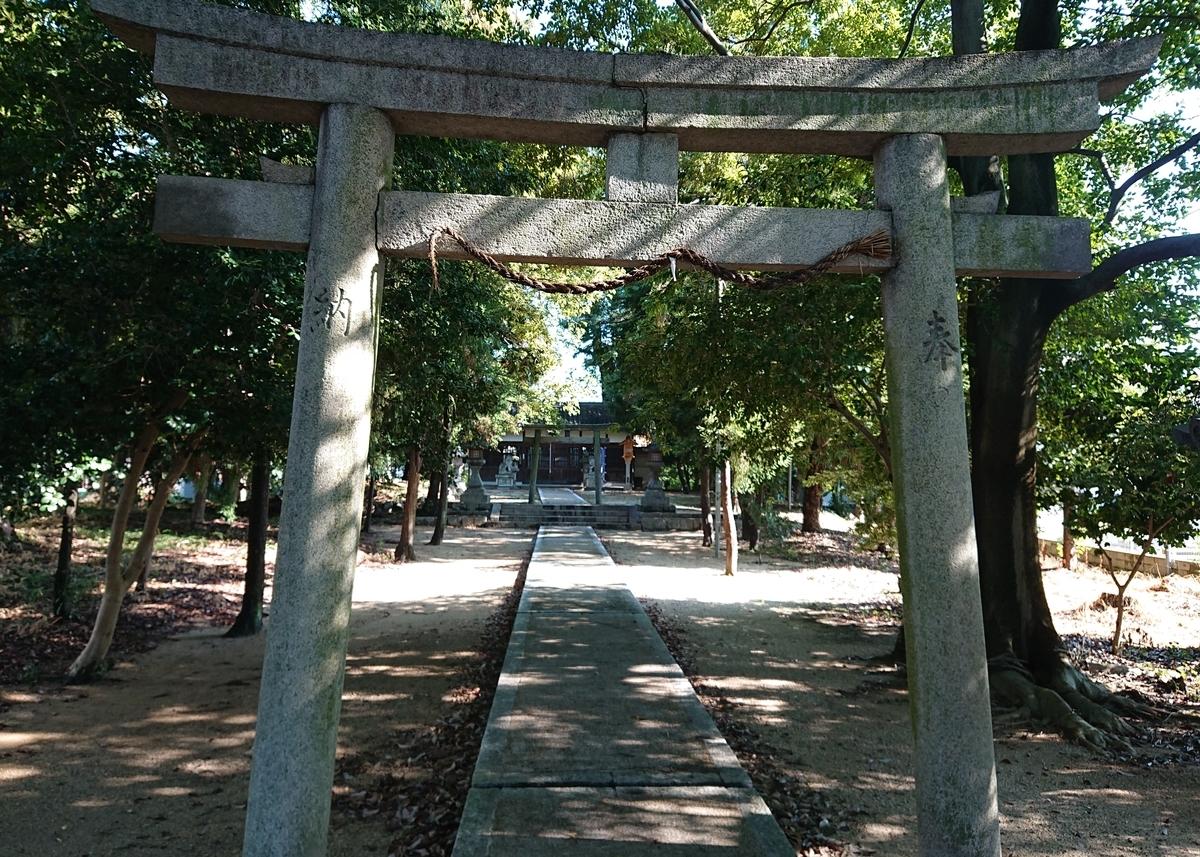 f:id:Kaimotu_Hatuji:20200901152610j:plain