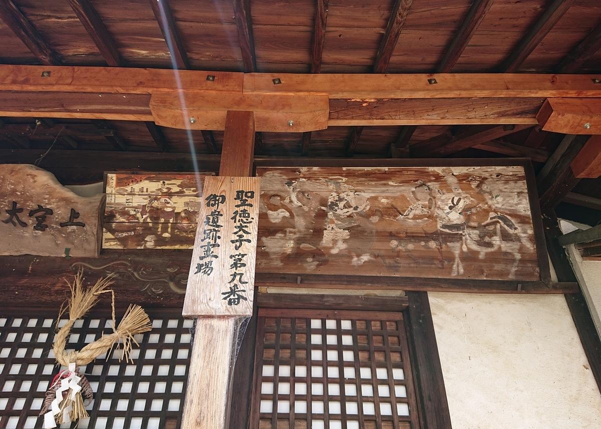 f:id:Kaimotu_Hatuji:20200902150224j:plain