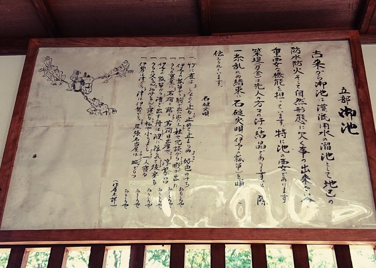 f:id:Kaimotu_Hatuji:20200902150712j:plain