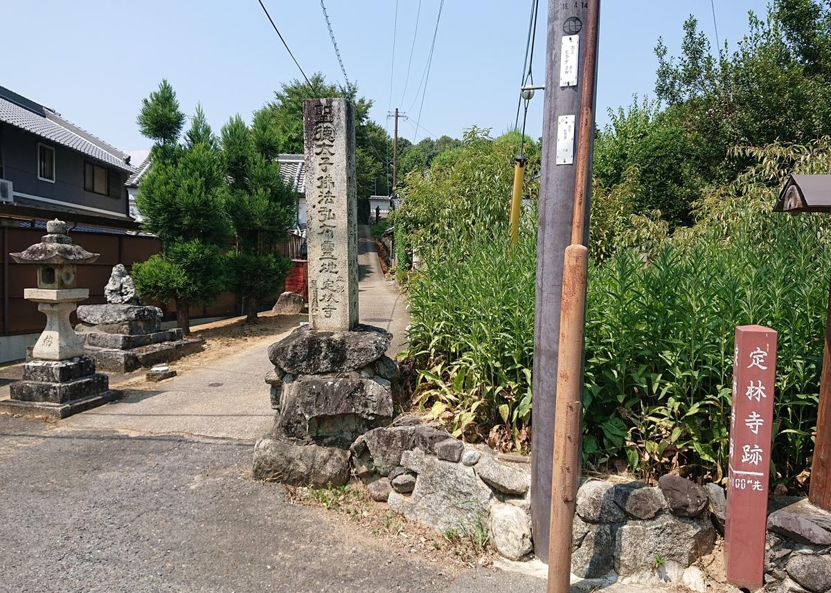 f:id:Kaimotu_Hatuji:20200902150832j:plain
