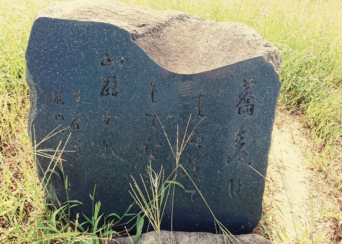 f:id:Kaimotu_Hatuji:20200905064353j:plain