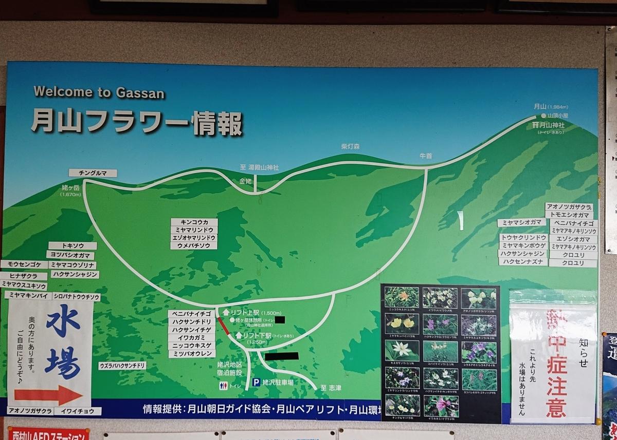 f:id:Kaimotu_Hatuji:20200908185807j:plain