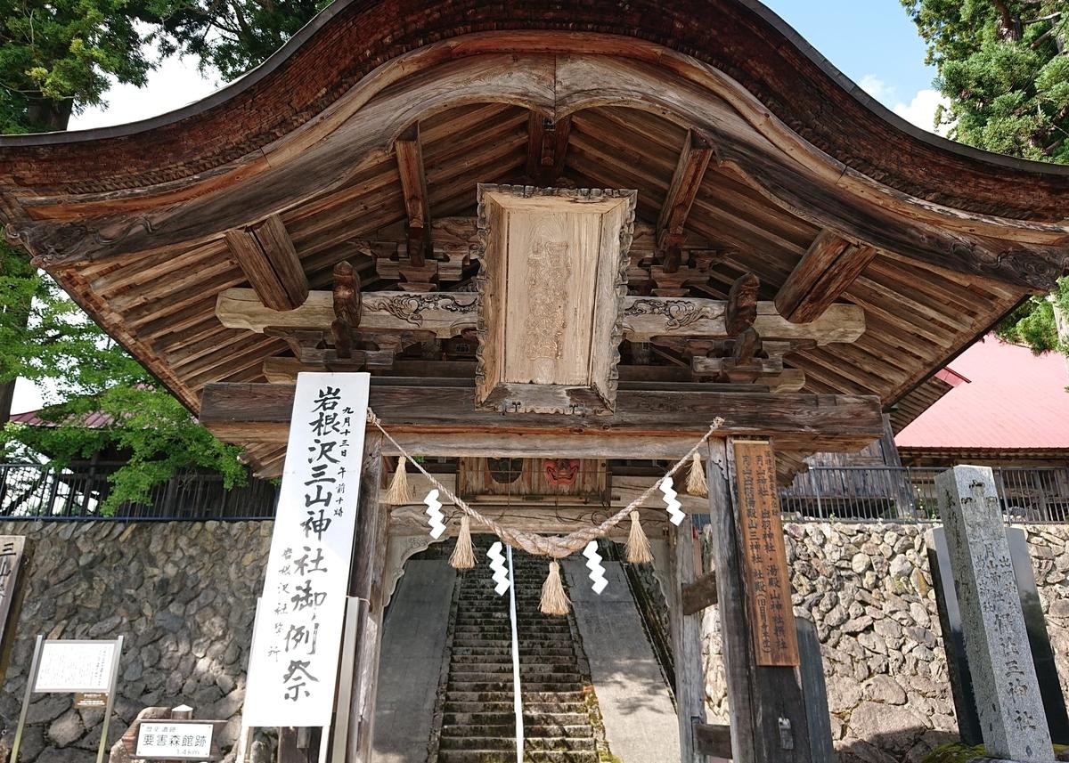 f:id:Kaimotu_Hatuji:20200909150734j:plain