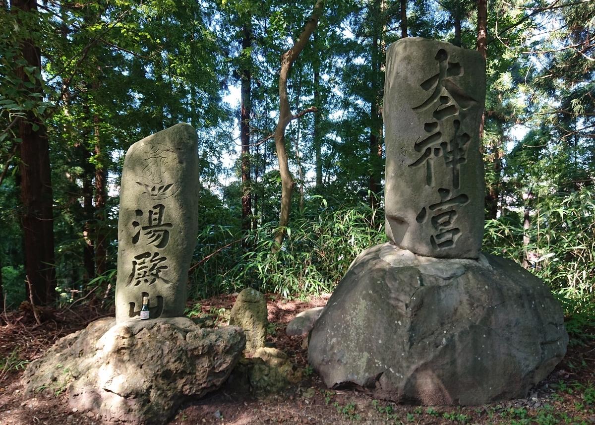 f:id:Kaimotu_Hatuji:20200909150934j:plain