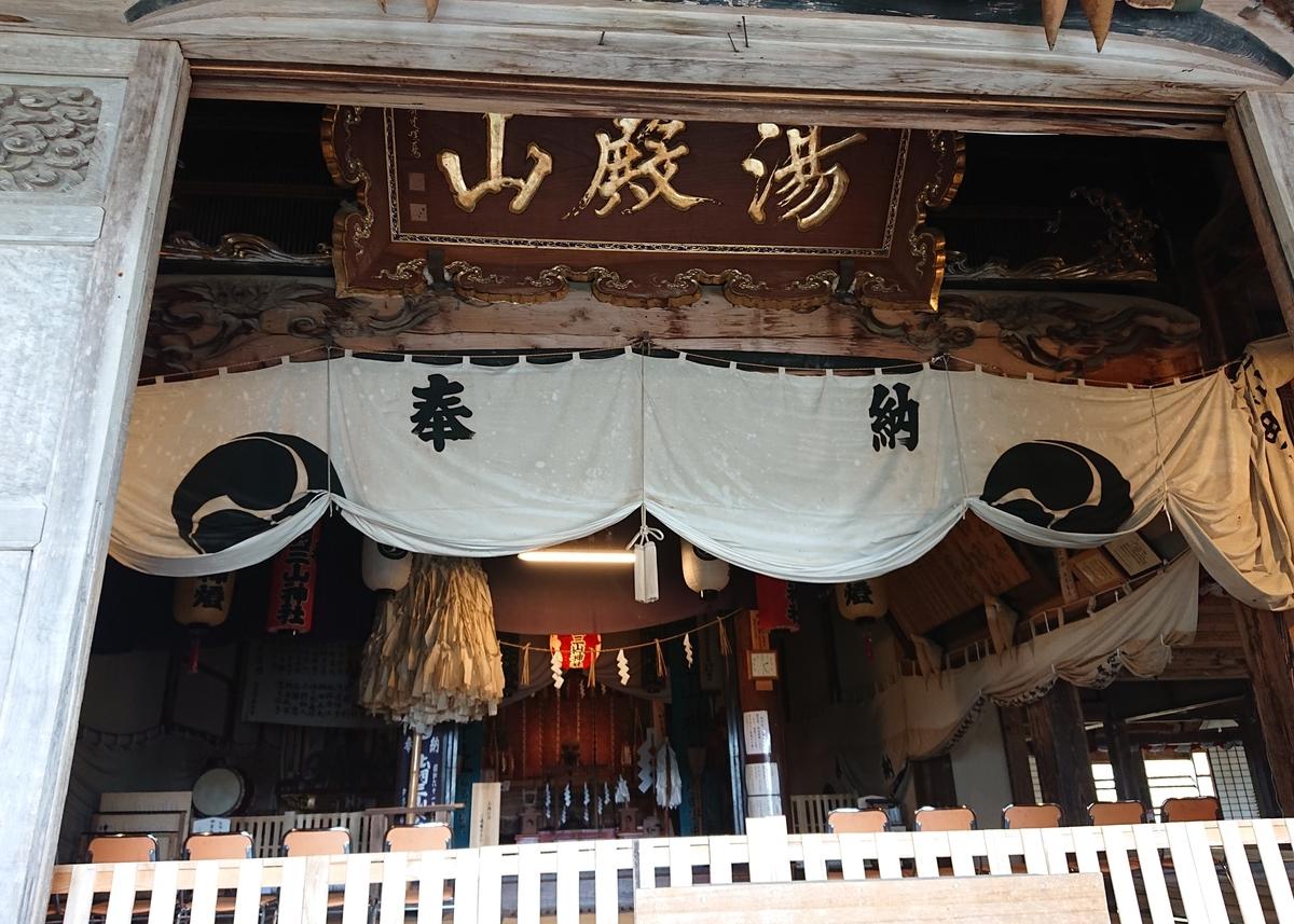 f:id:Kaimotu_Hatuji:20200909151929j:plain