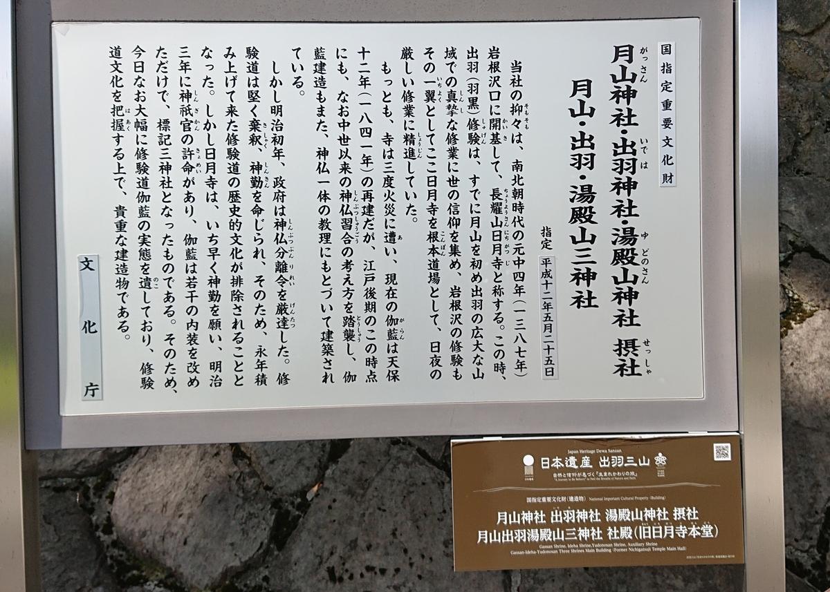 f:id:Kaimotu_Hatuji:20200910111322j:plain
