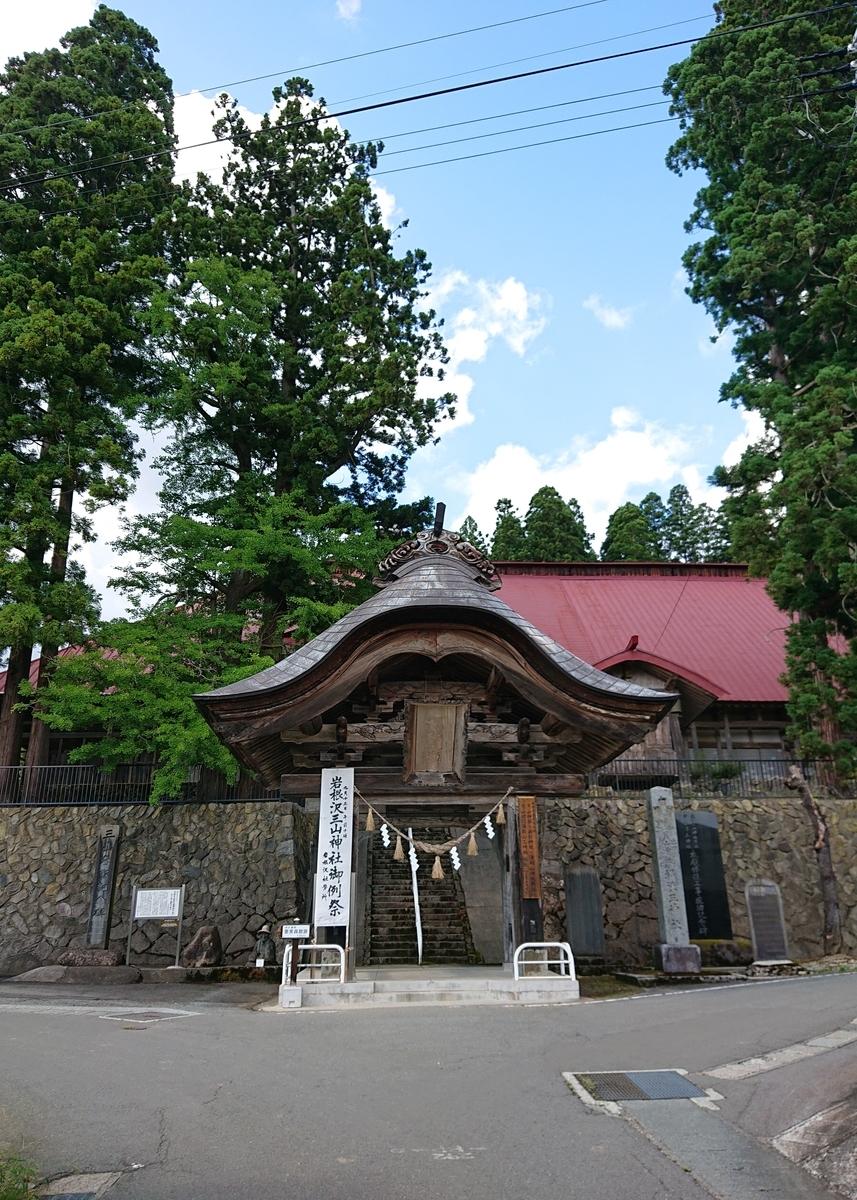 f:id:Kaimotu_Hatuji:20200910171744j:plain
