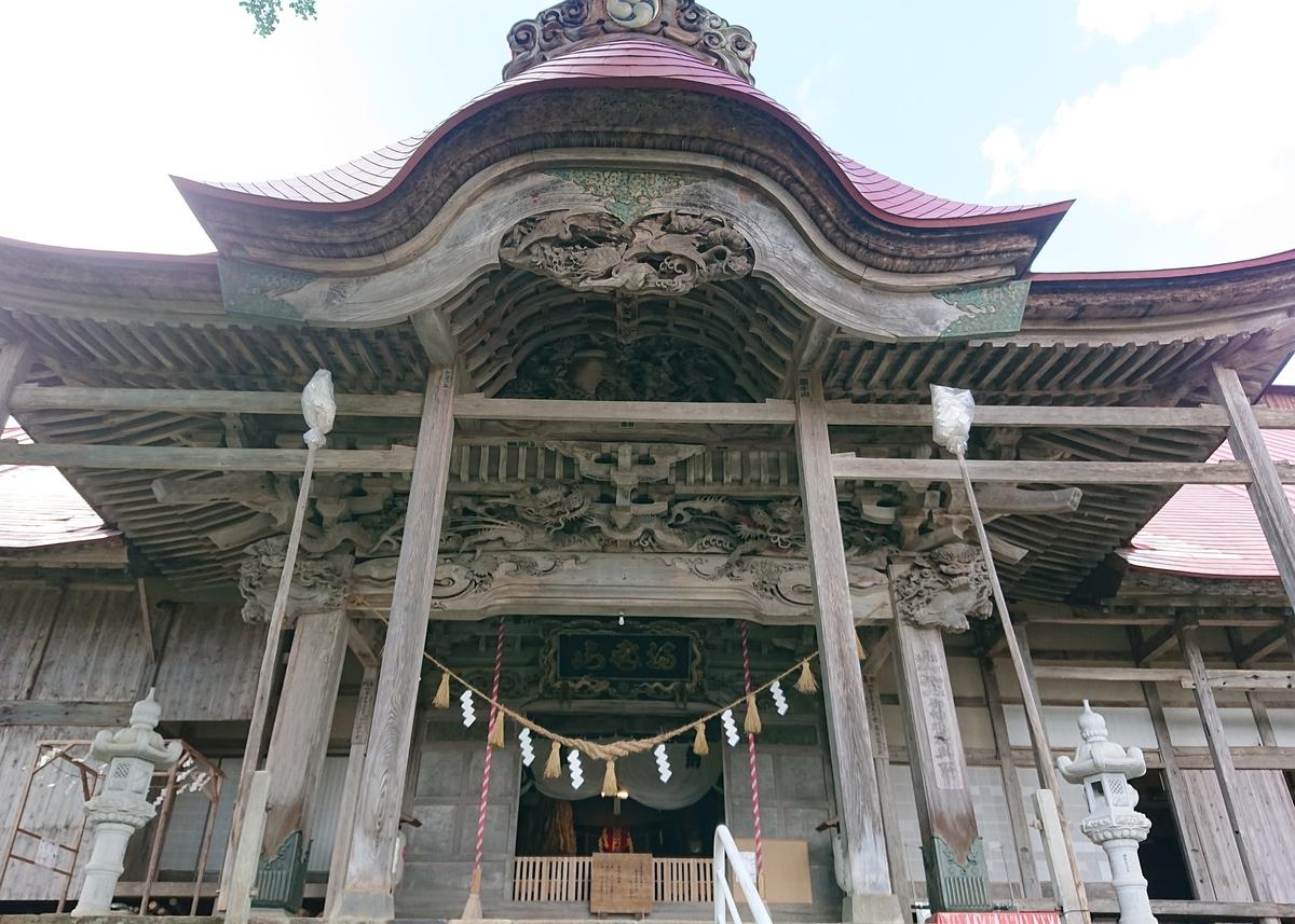 f:id:Kaimotu_Hatuji:20200910171959j:plain