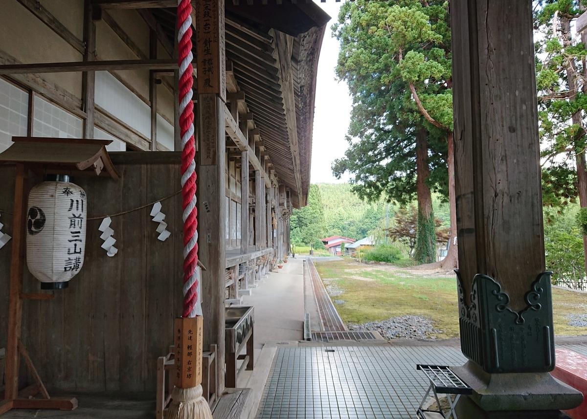 f:id:Kaimotu_Hatuji:20200910185125j:plain