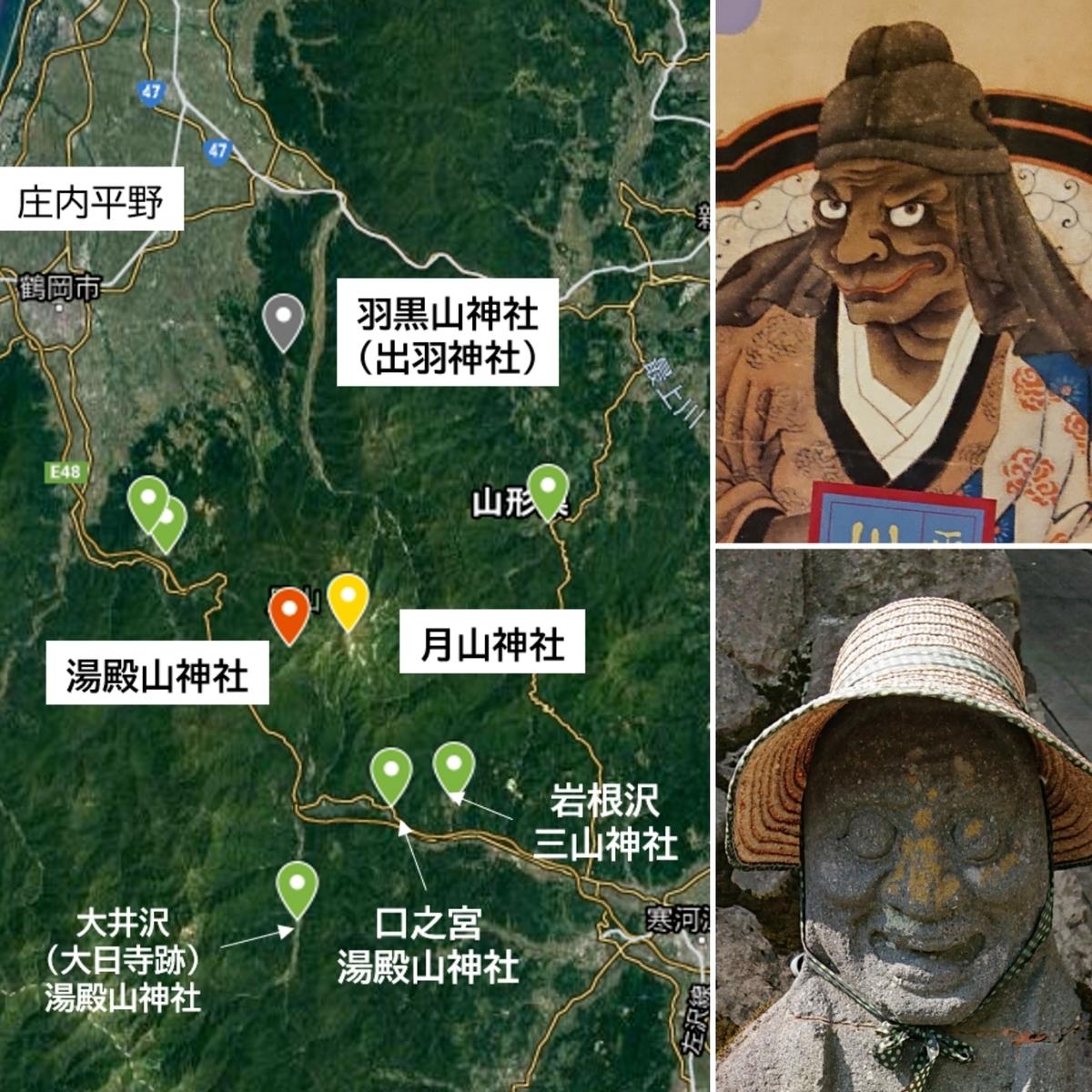 f:id:Kaimotu_Hatuji:20200911024314j:plain