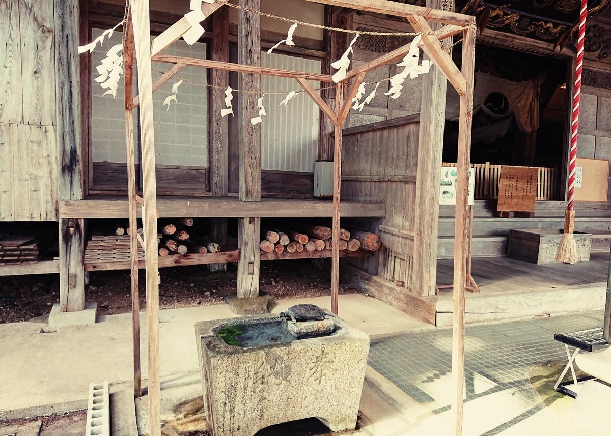 f:id:Kaimotu_Hatuji:20200912055949j:plain