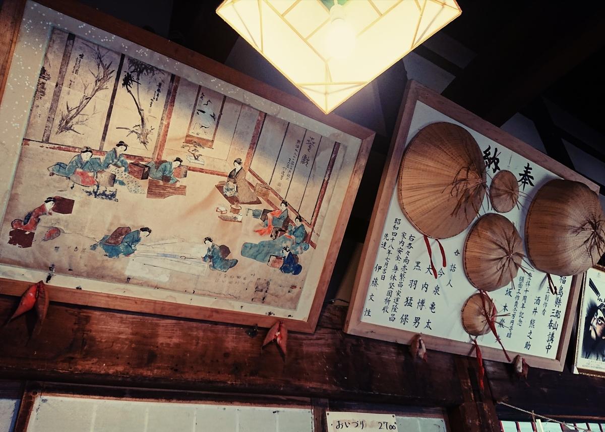 f:id:Kaimotu_Hatuji:20200912060313j:plain