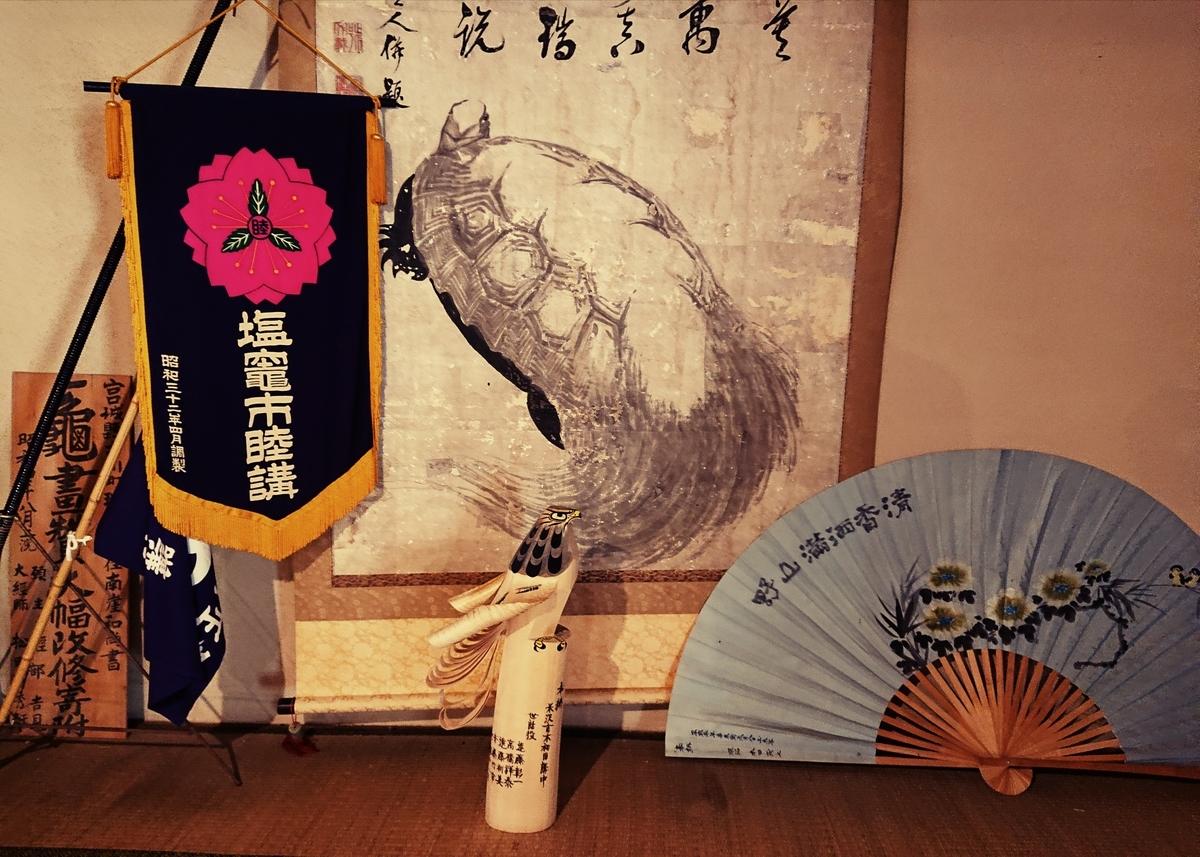 f:id:Kaimotu_Hatuji:20200912060434j:plain