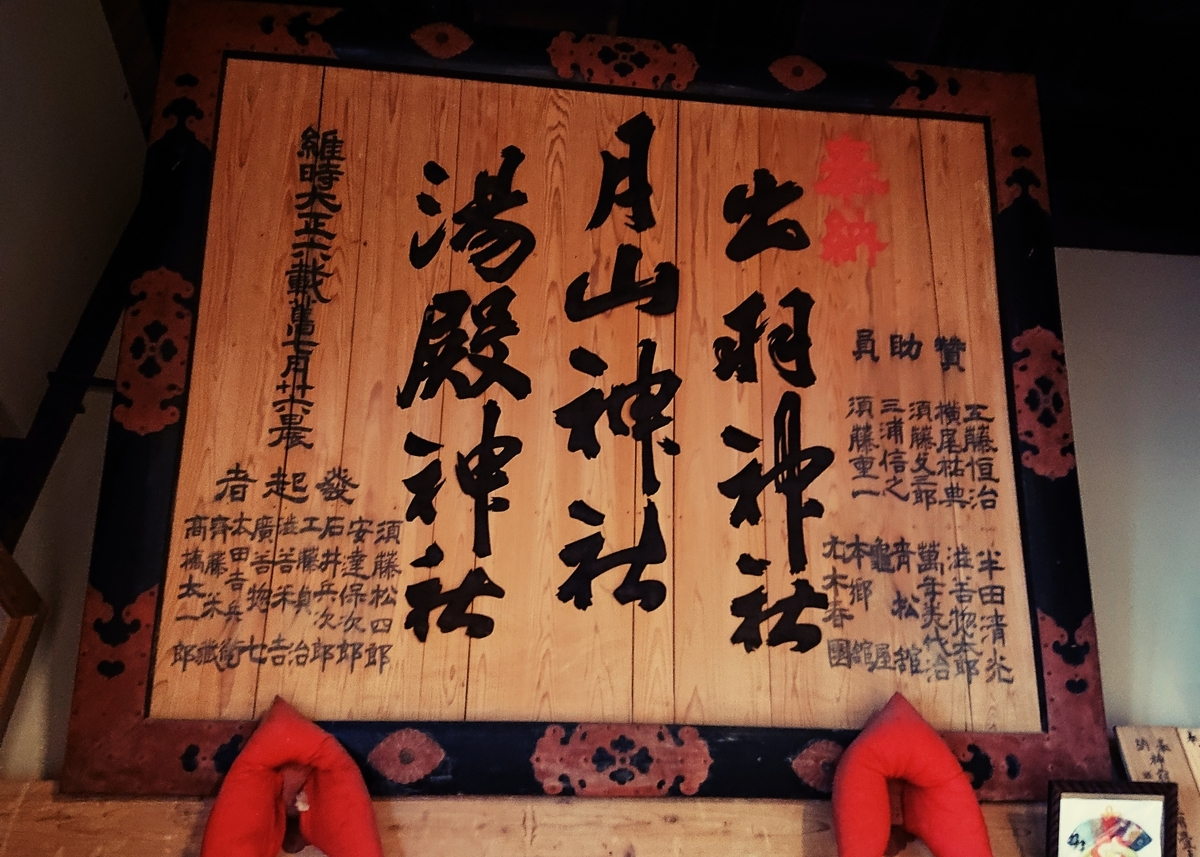f:id:Kaimotu_Hatuji:20200912060556j:plain