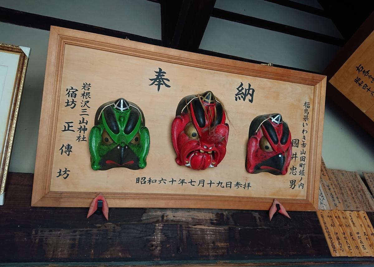f:id:Kaimotu_Hatuji:20200912060737j:plain