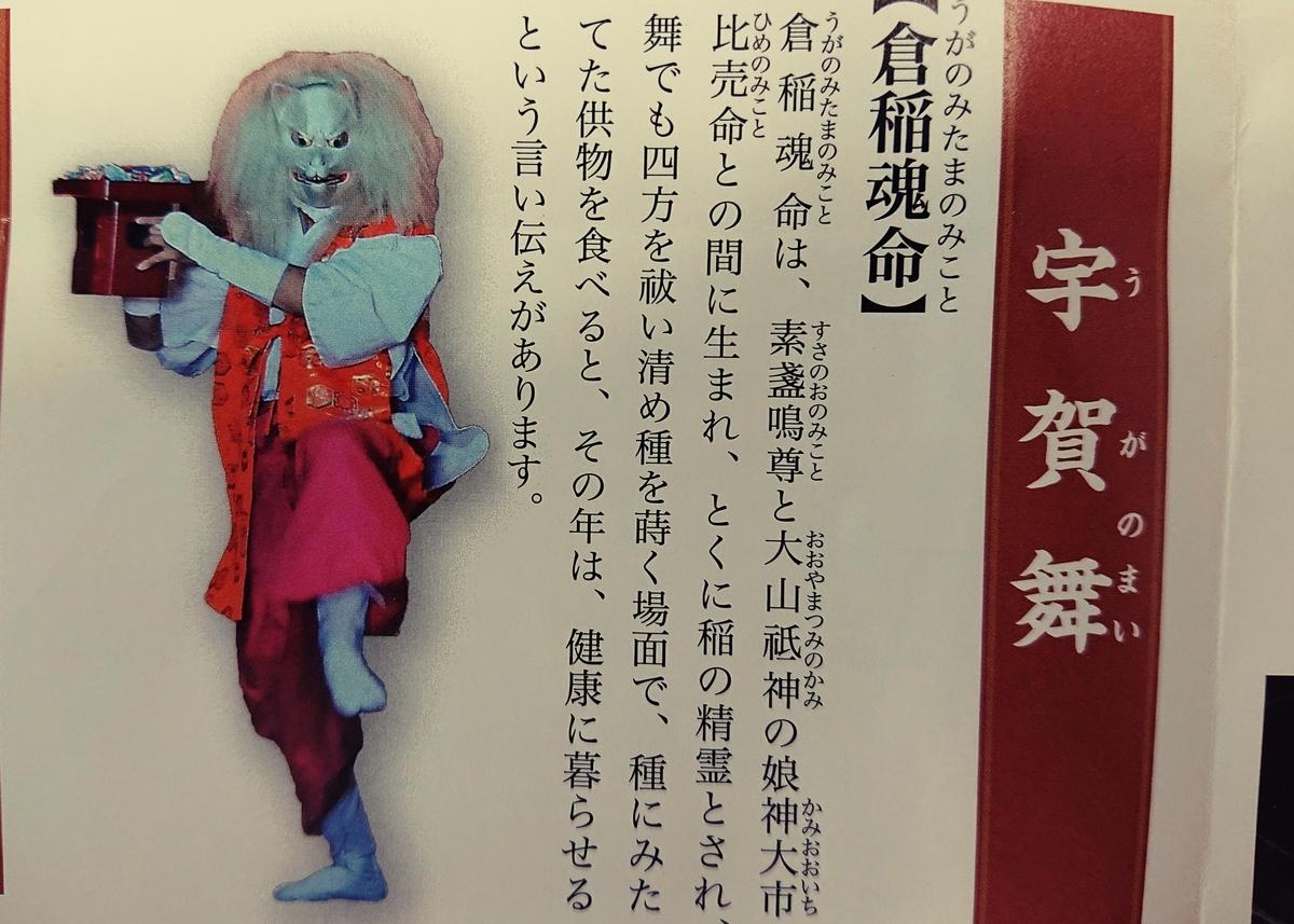 f:id:Kaimotu_Hatuji:20200913110454j:plain