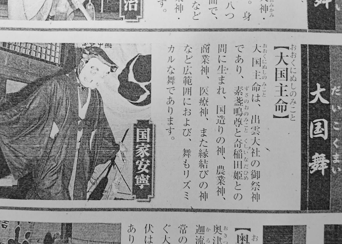 f:id:Kaimotu_Hatuji:20200913111934j:plain