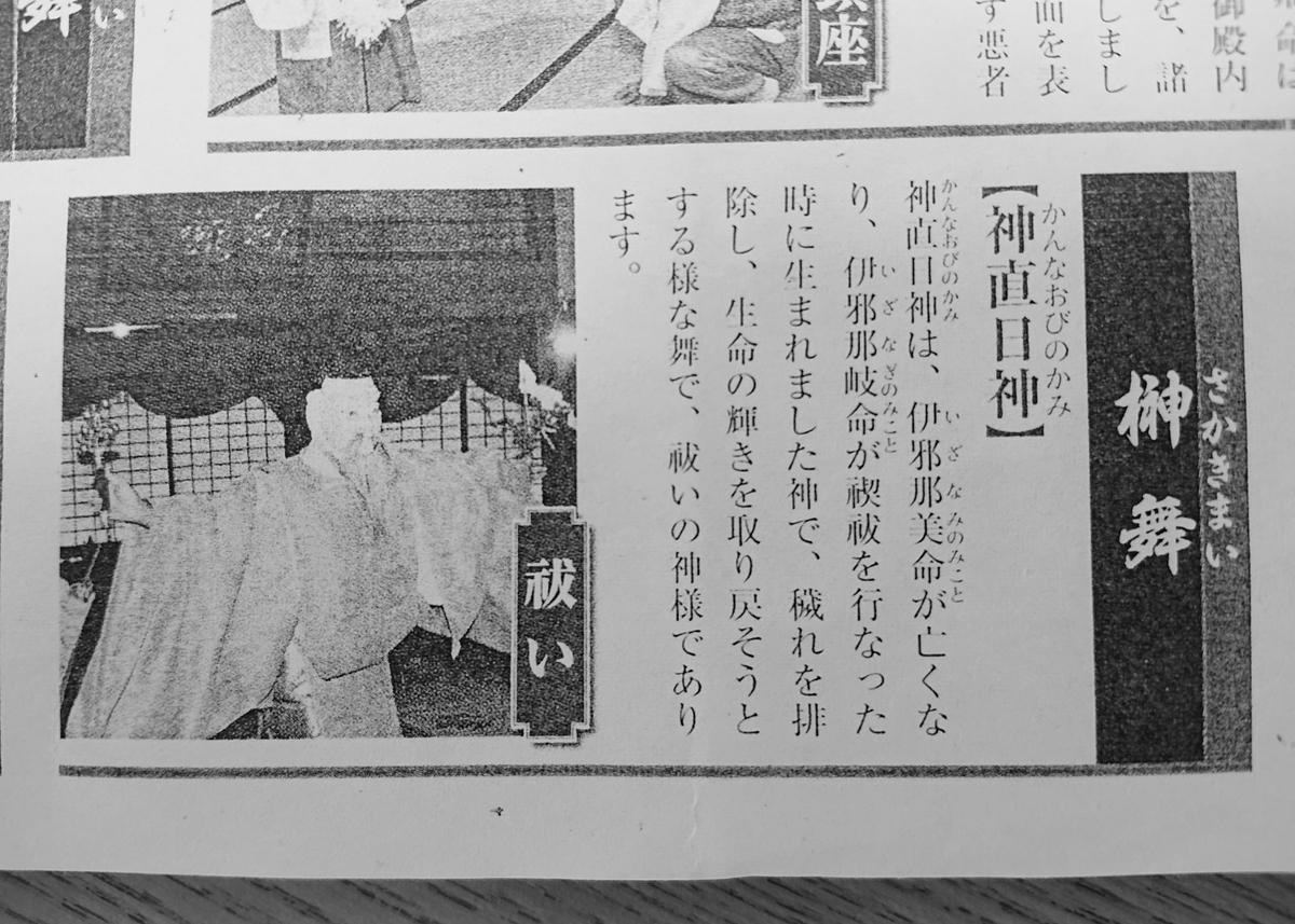 f:id:Kaimotu_Hatuji:20200913112916j:plain