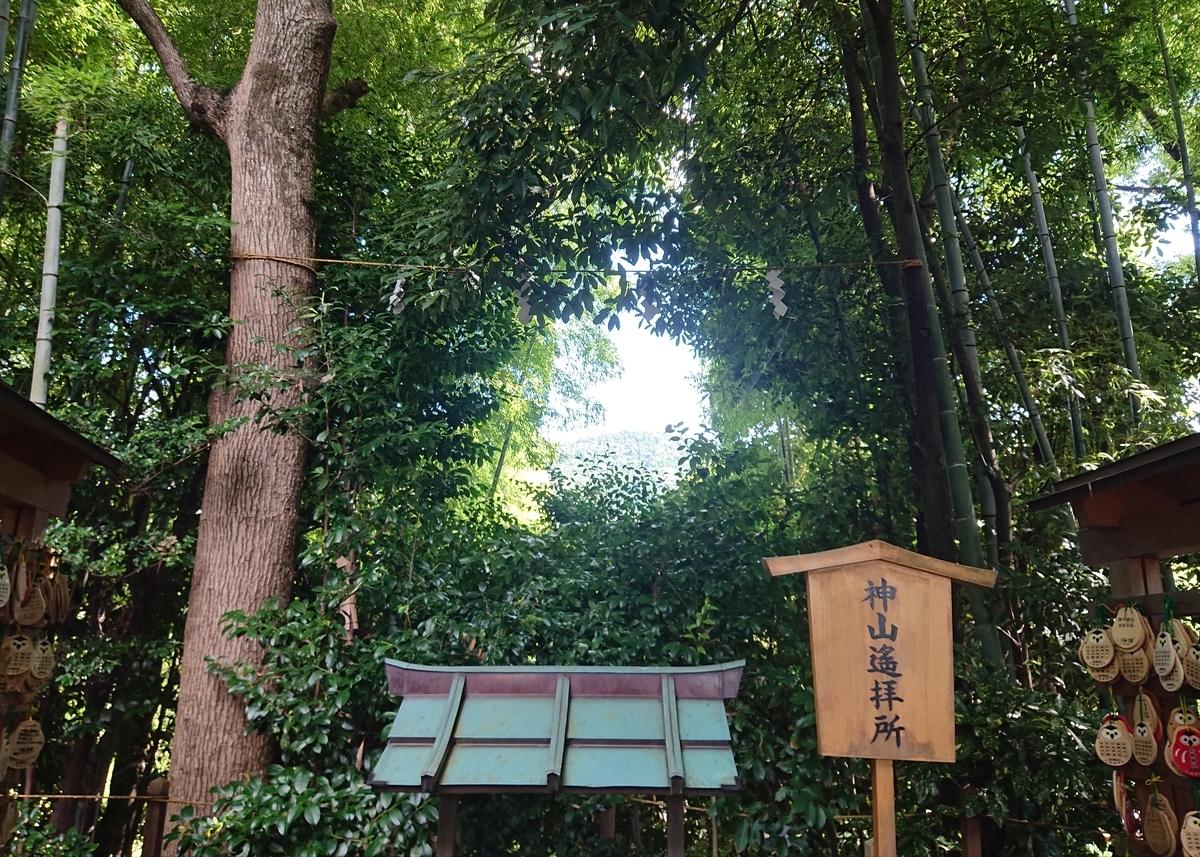 f:id:Kaimotu_Hatuji:20200914093518j:plain