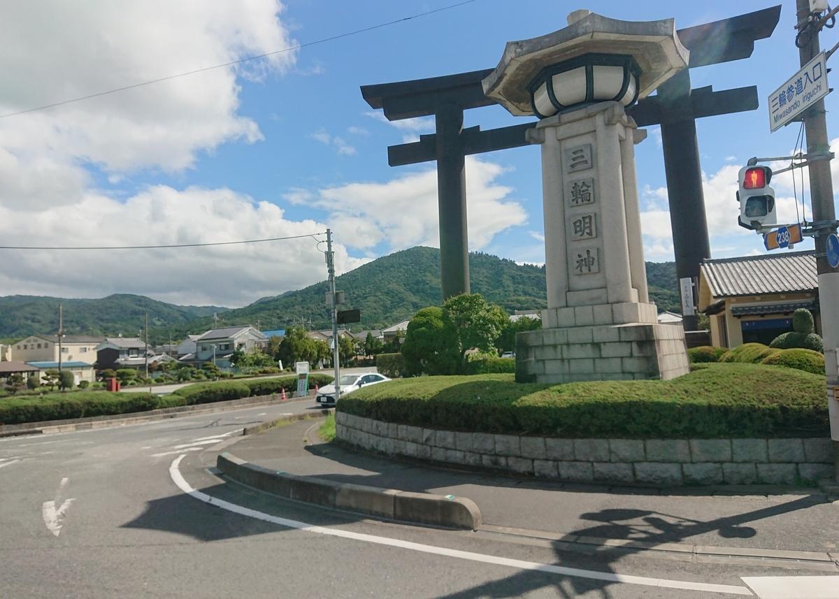 f:id:Kaimotu_Hatuji:20200914093848j:plain