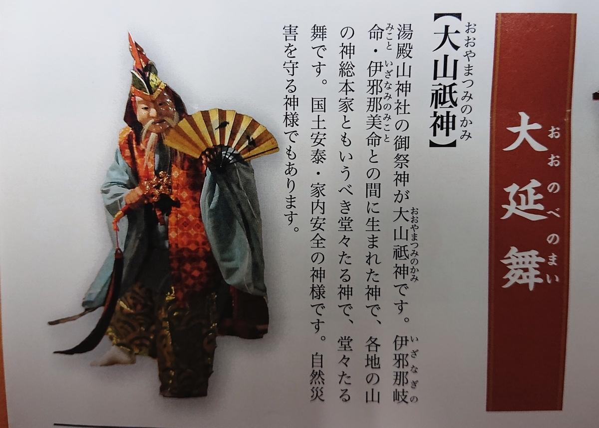 f:id:Kaimotu_Hatuji:20200915090319j:plain
