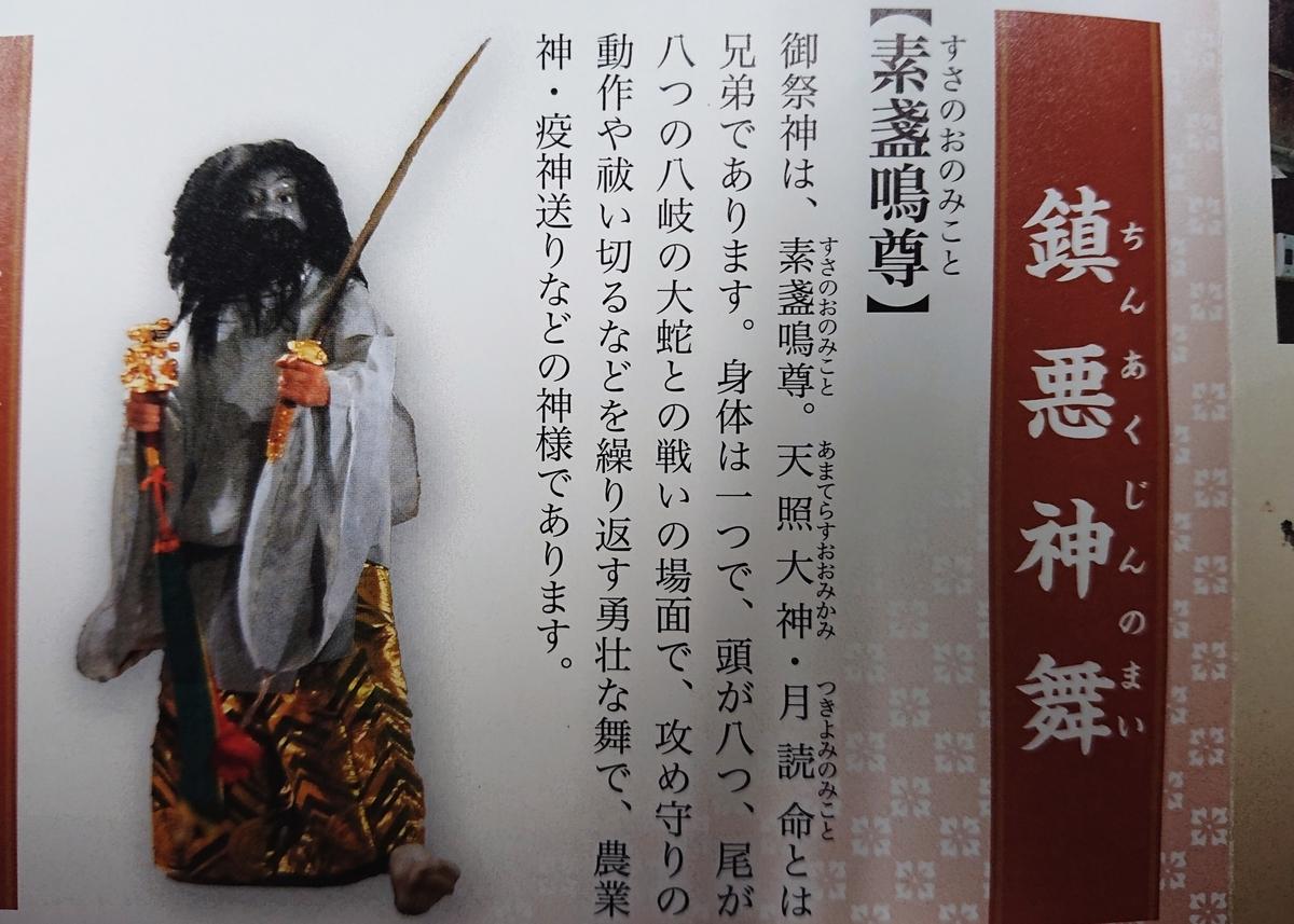 f:id:Kaimotu_Hatuji:20200915093027j:plain