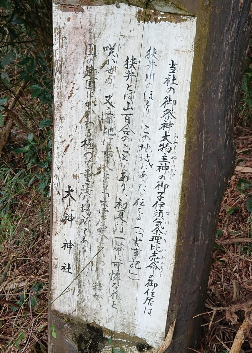 f:id:Kaimotu_Hatuji:20200918152137j:plain
