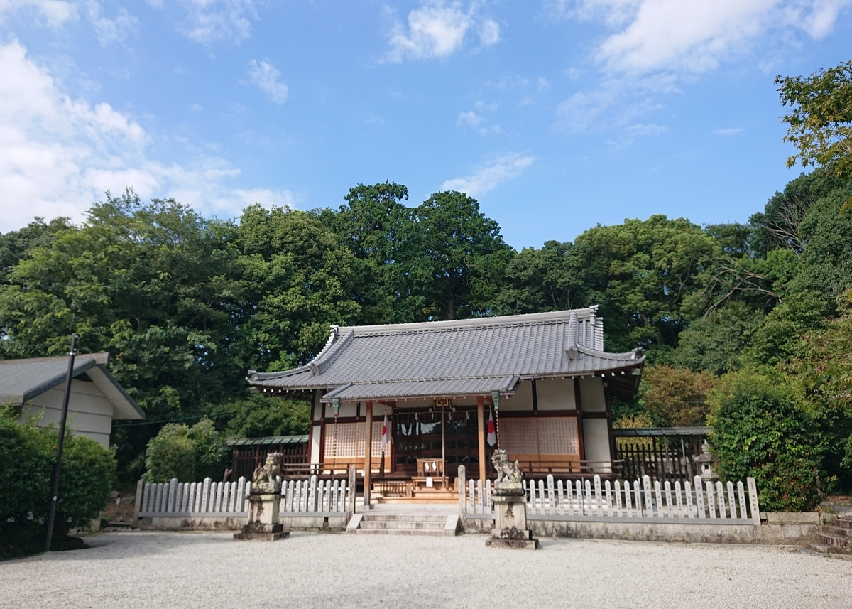 f:id:Kaimotu_Hatuji:20200921144815j:plain