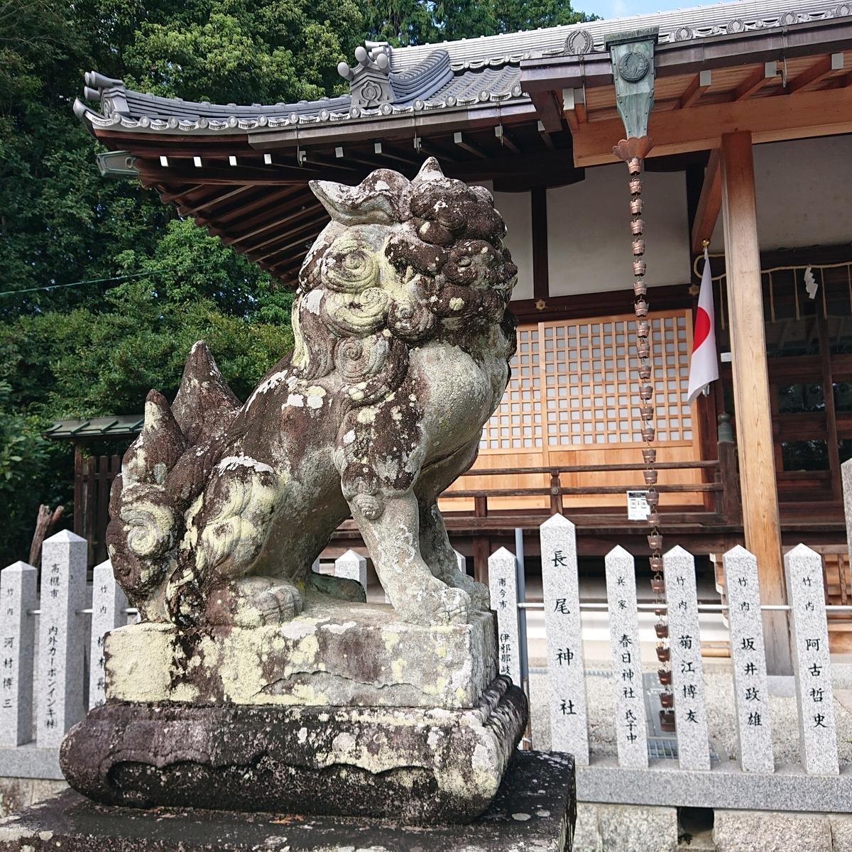 f:id:Kaimotu_Hatuji:20200921144857j:plain