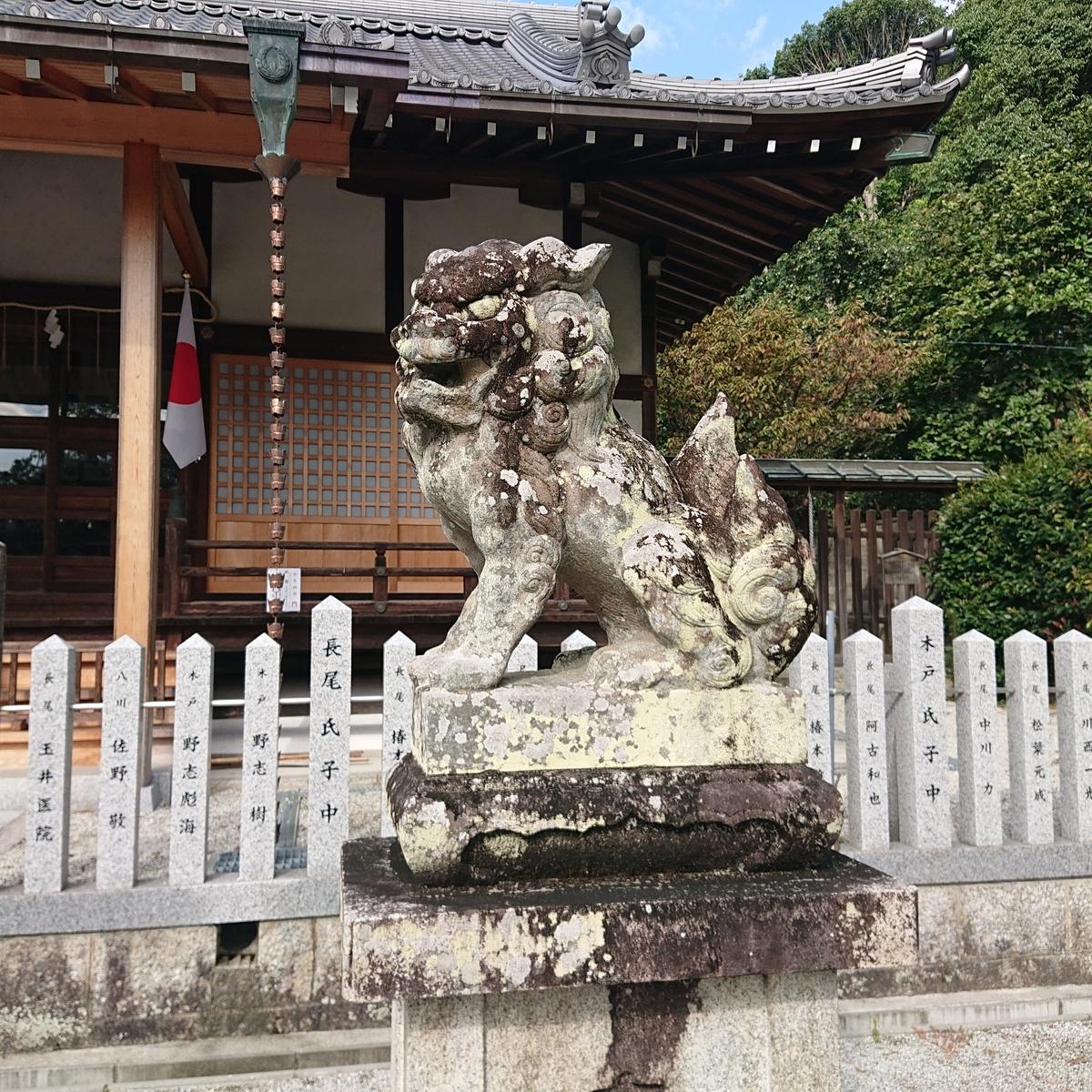 f:id:Kaimotu_Hatuji:20200921144914j:plain