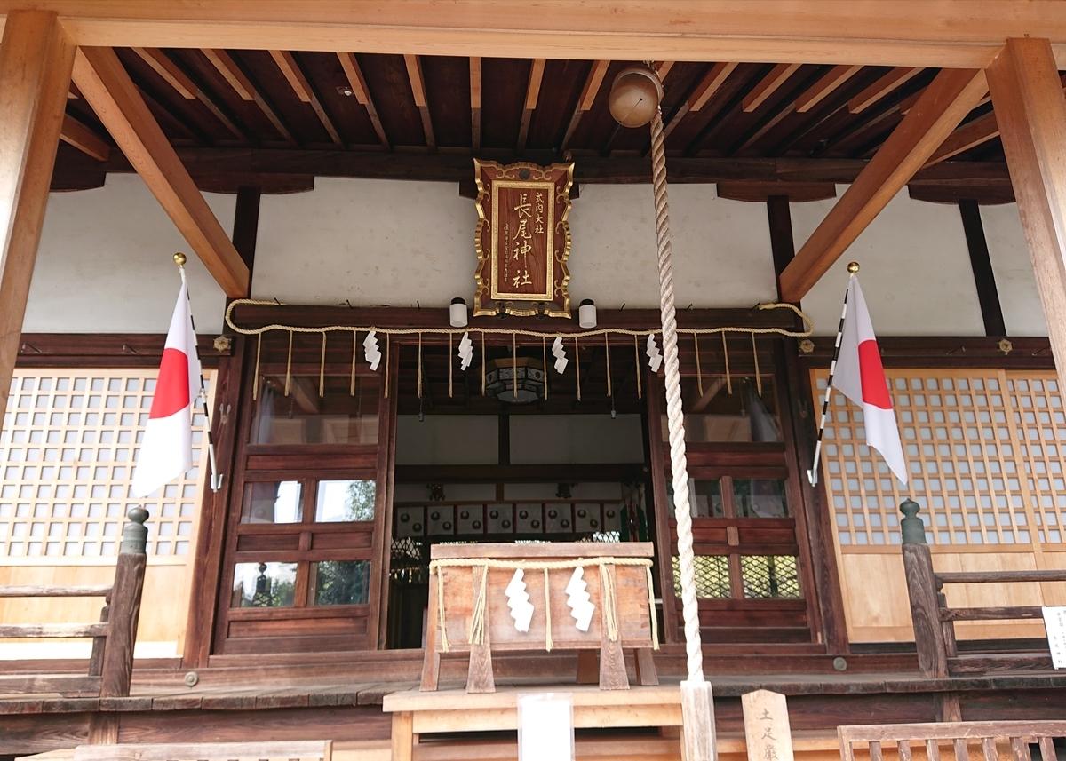 f:id:Kaimotu_Hatuji:20200921144936j:plain