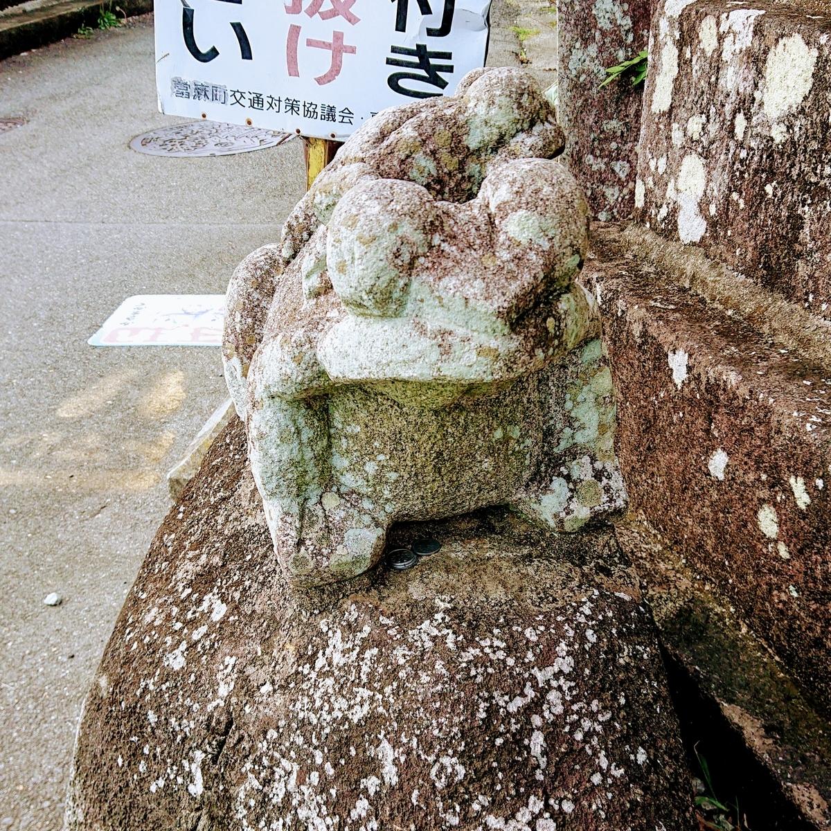 f:id:Kaimotu_Hatuji:20200921145138j:plain