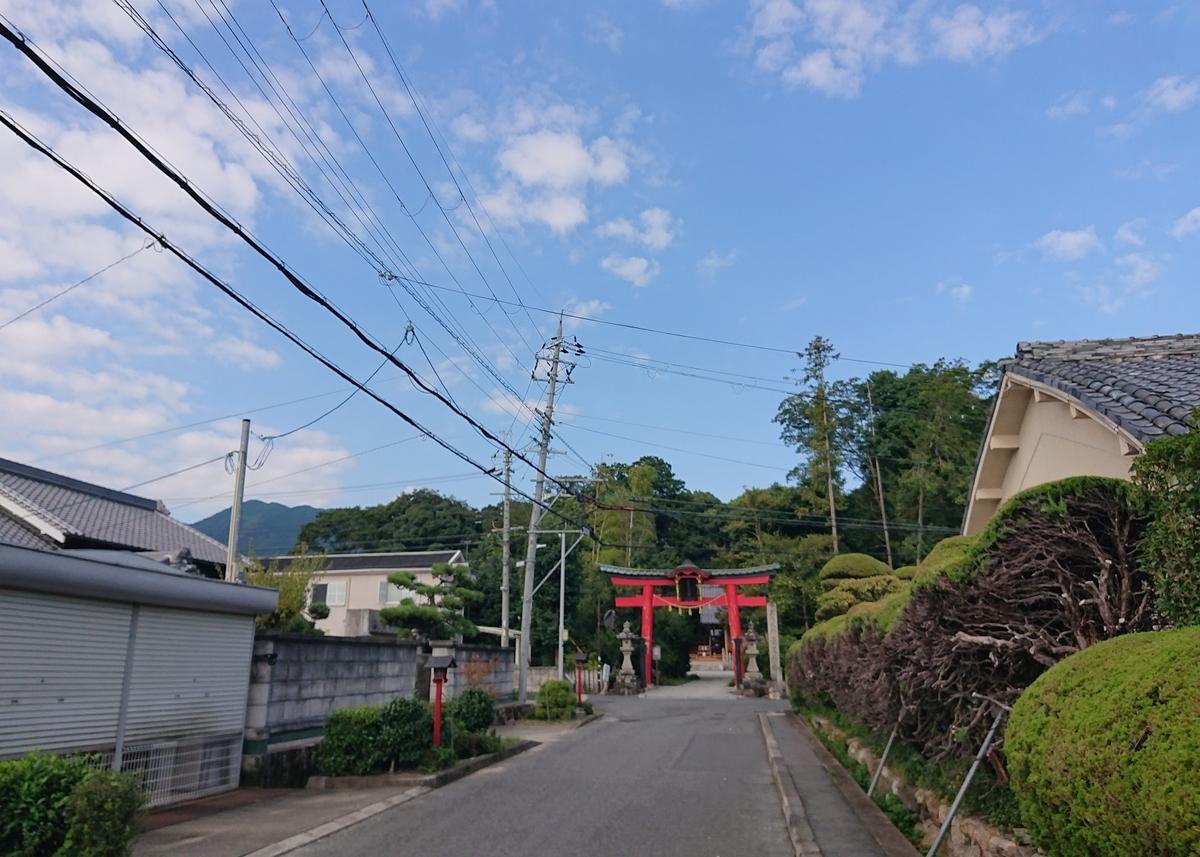 f:id:Kaimotu_Hatuji:20200921145244j:plain