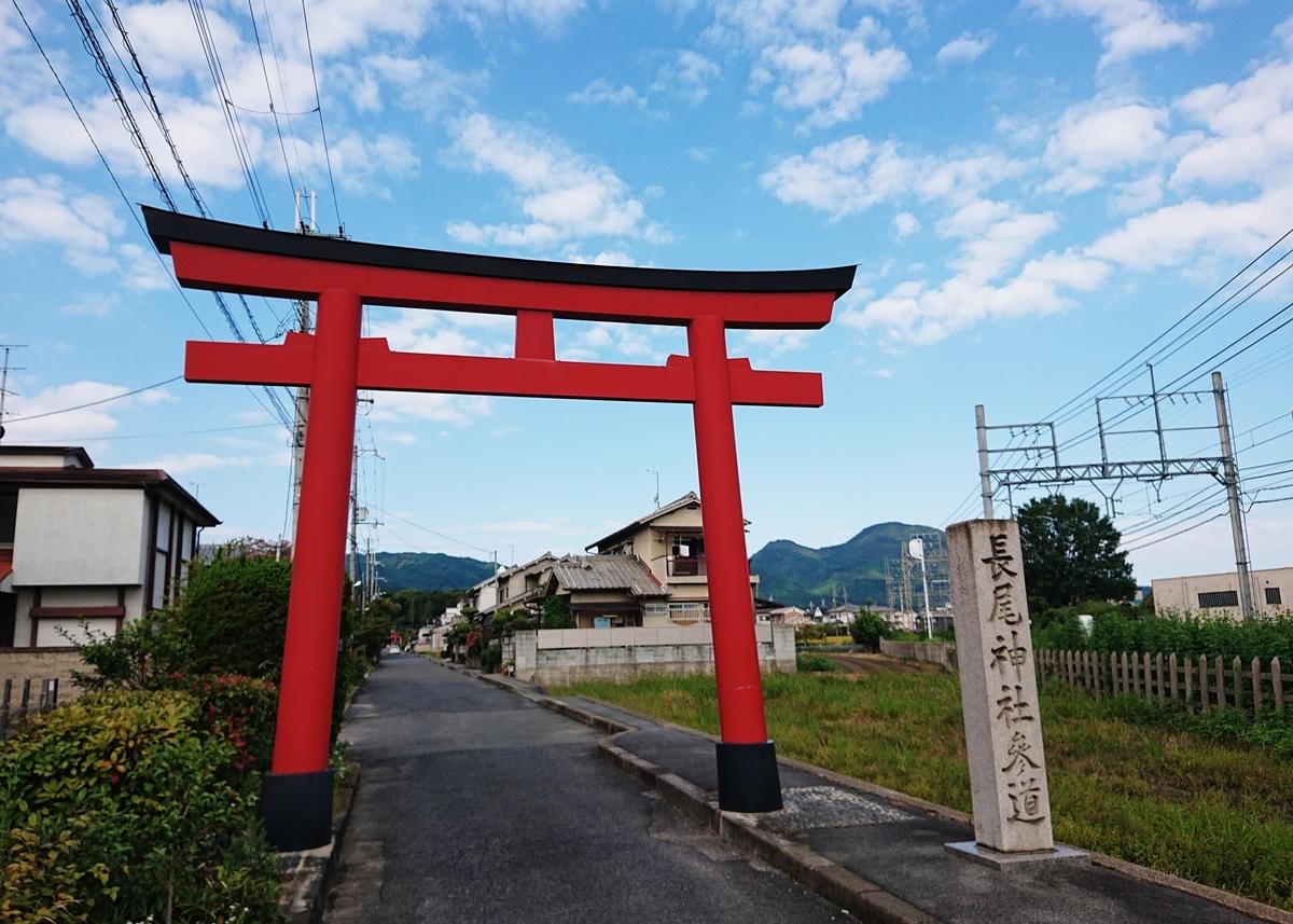 f:id:Kaimotu_Hatuji:20200921145307j:plain