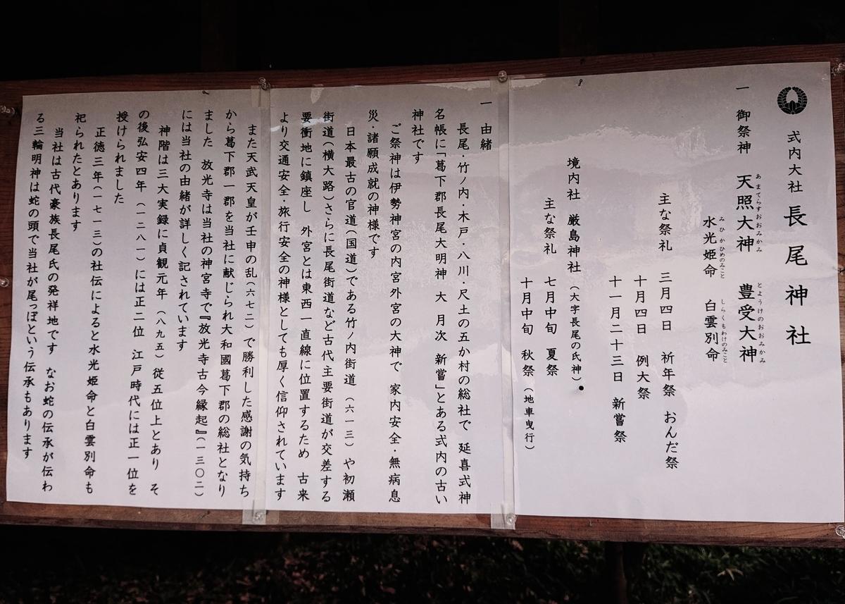 f:id:Kaimotu_Hatuji:20200921162005j:plain