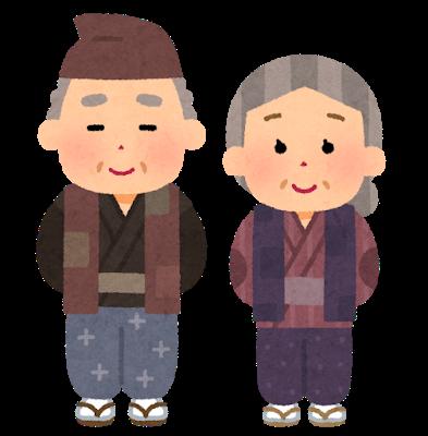 f:id:Kaimotu_Hatuji:20200921165314p:plain