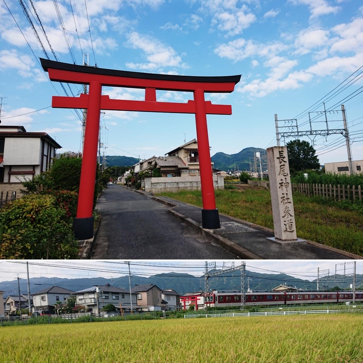 f:id:Kaimotu_Hatuji:20200922061519j:plain