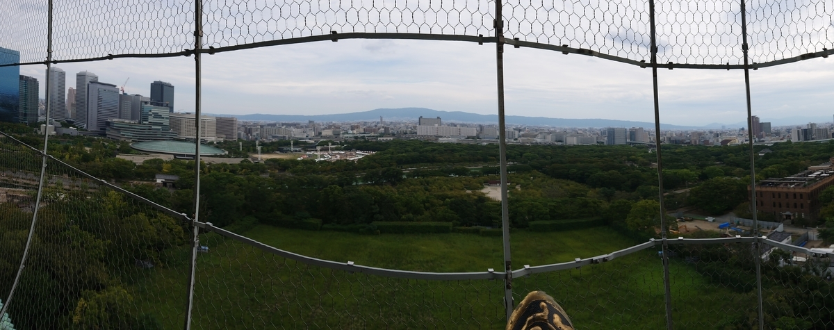 f:id:Kaimotu_Hatuji:20200922163536j:plain