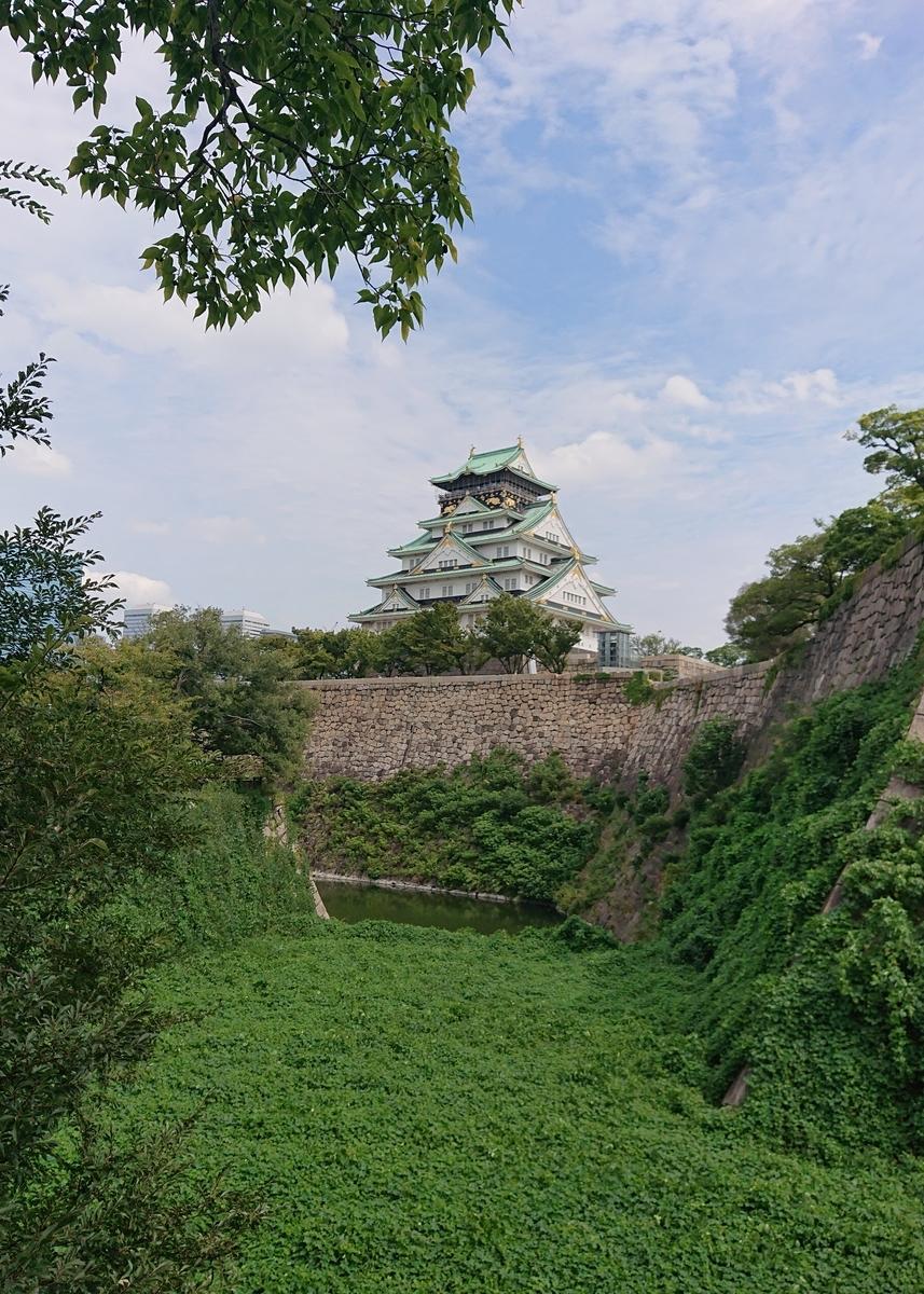 f:id:Kaimotu_Hatuji:20200922164502j:plain