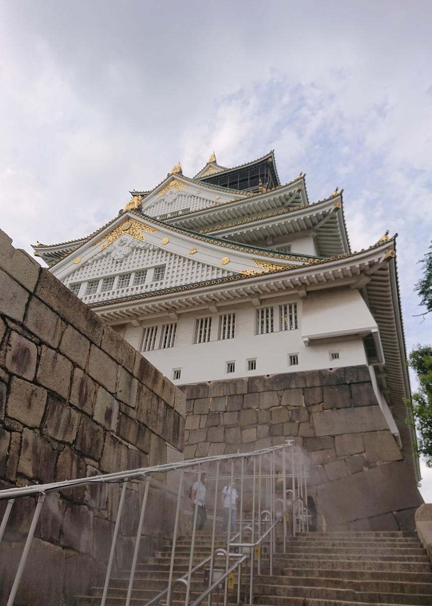 f:id:Kaimotu_Hatuji:20200922182854j:plain