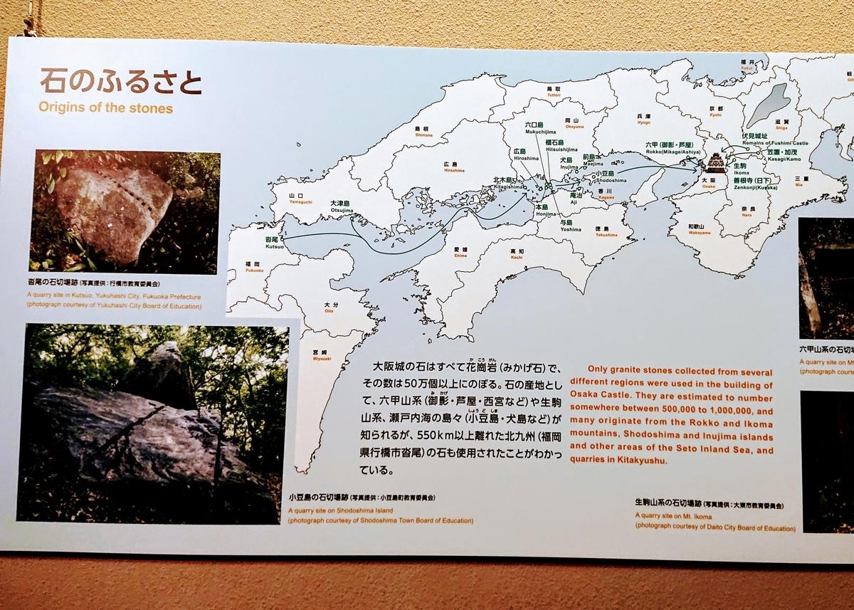 f:id:Kaimotu_Hatuji:20200923151859j:plain