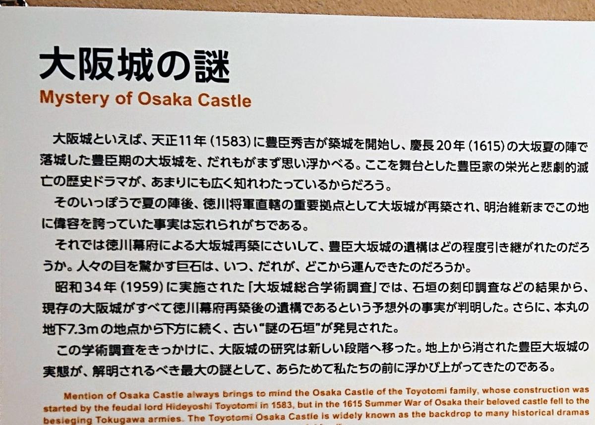 f:id:Kaimotu_Hatuji:20200923151919j:plain