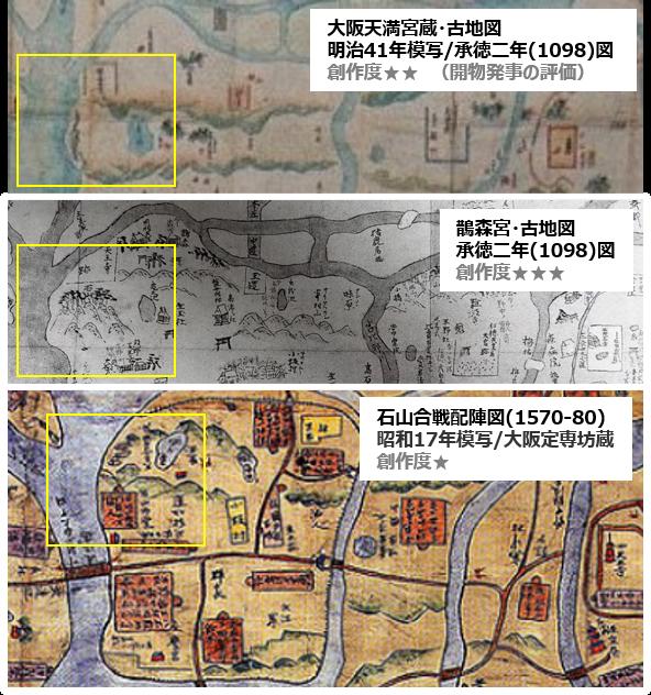 f:id:Kaimotu_Hatuji:20200923160038p:plain
